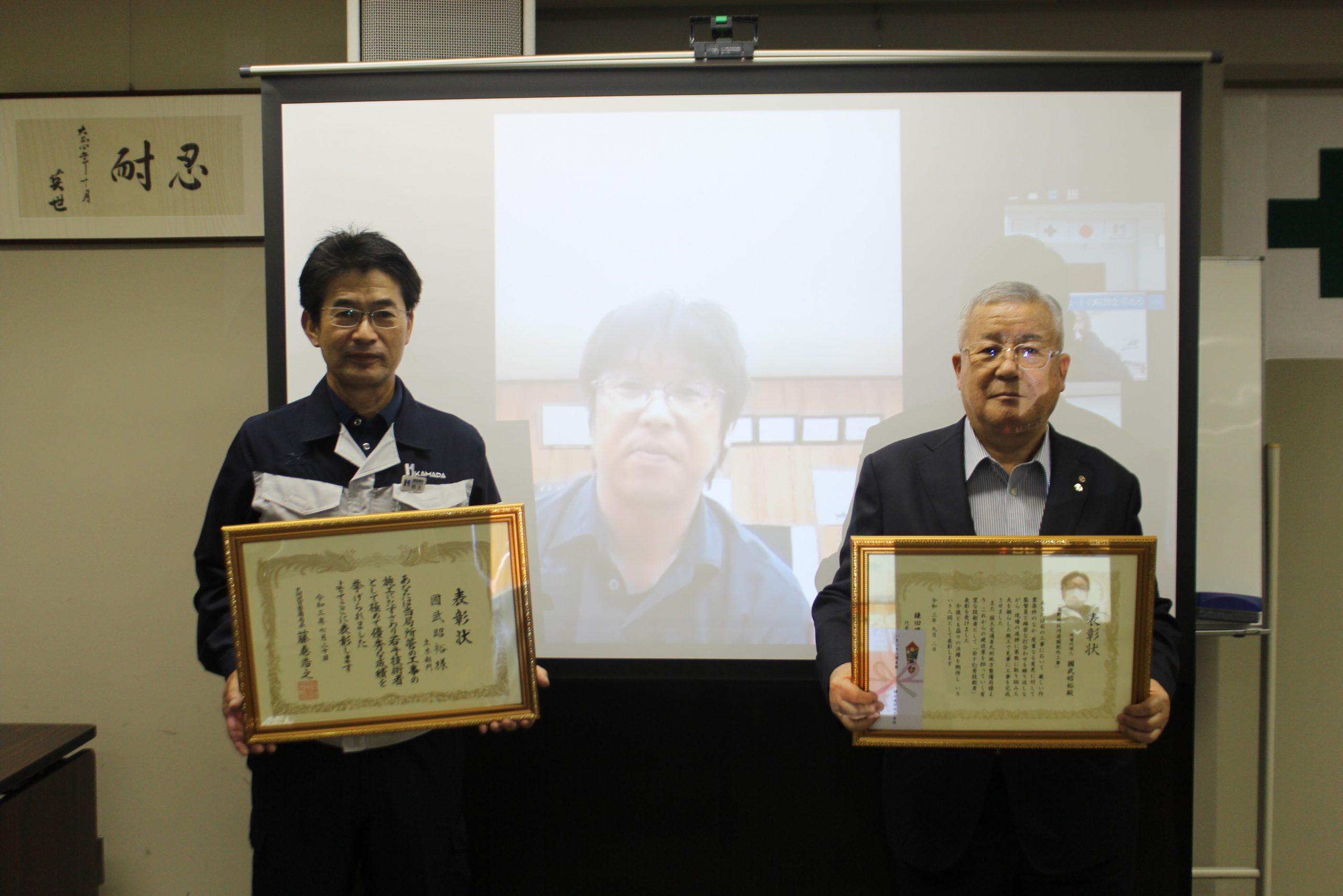 オンライン参加の受賞者との記念撮影